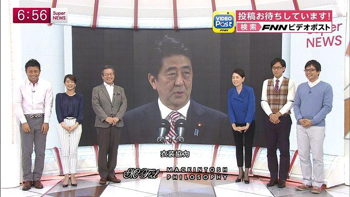 shono20141111_15.jpg