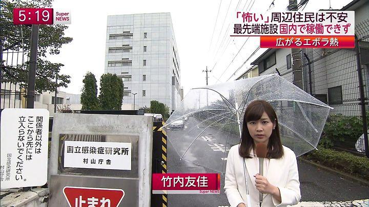 takeuchi20141023_03.jpg