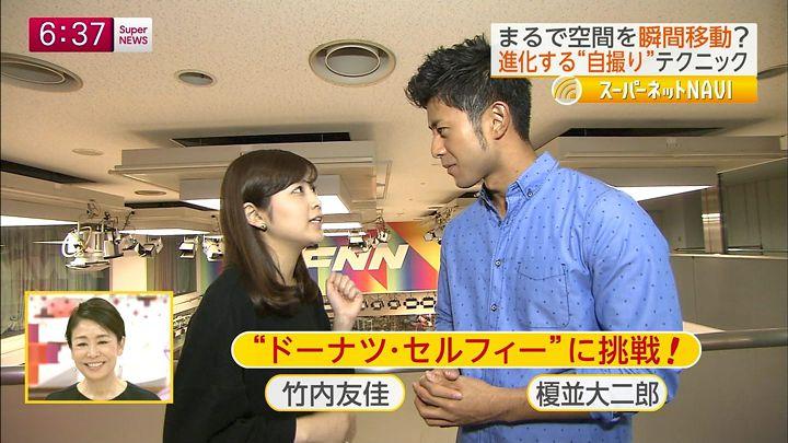 takeuchi20141024_01.jpg