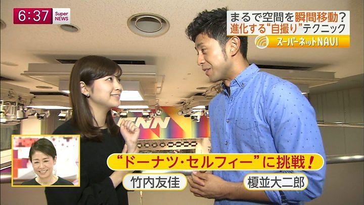 takeuchi20141024_02.jpg