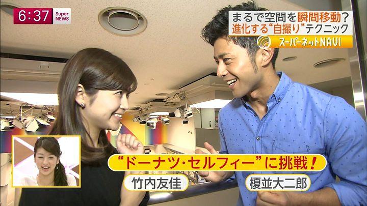takeuchi20141024_03.jpg
