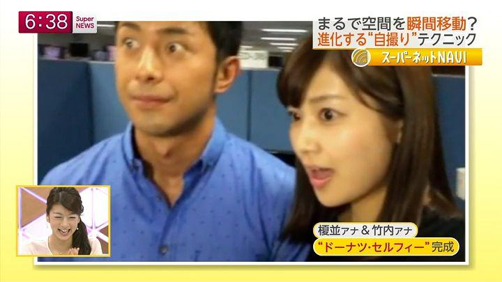 takeuchi20141024_12.jpg