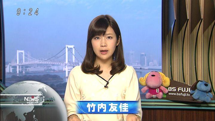 takeuchi20141027_02.jpg