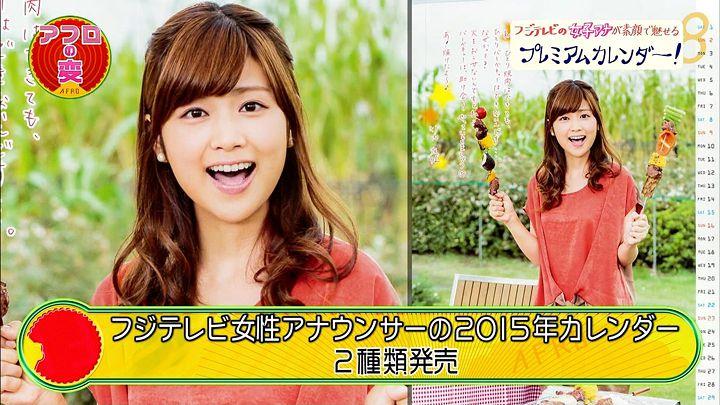 takeuchi20141030_03.jpg
