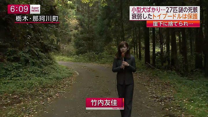 takeuchi20141106_03.jpg