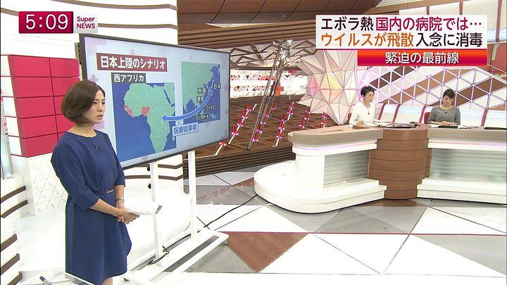 tsubakihara20141016_03.jpg
