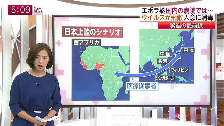 tsubakihara20141016_04.jpg