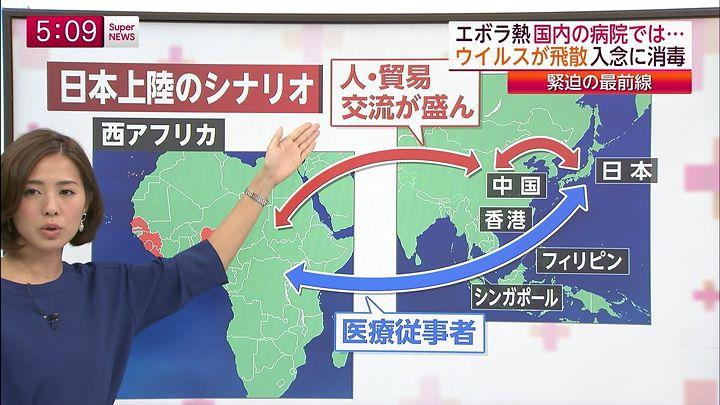 tsubakihara20141016_05.jpg