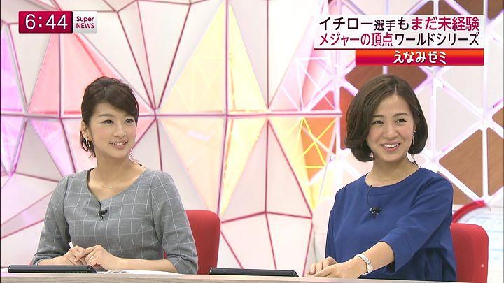 tsubakihara20141016_23.jpg