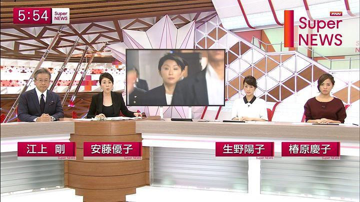 tsubakihara20141017_10.jpg