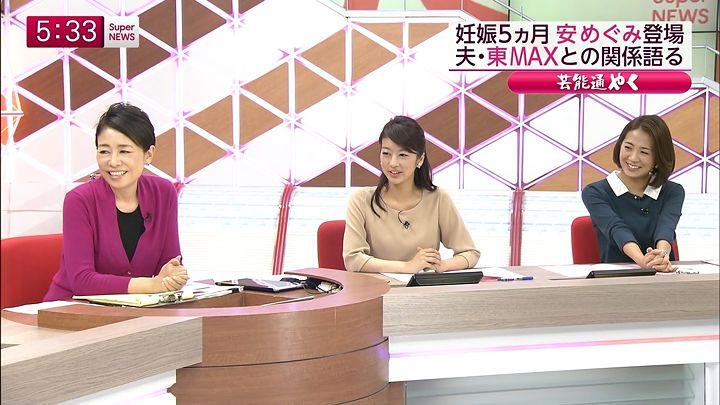tsubakihara20141022_05.jpg