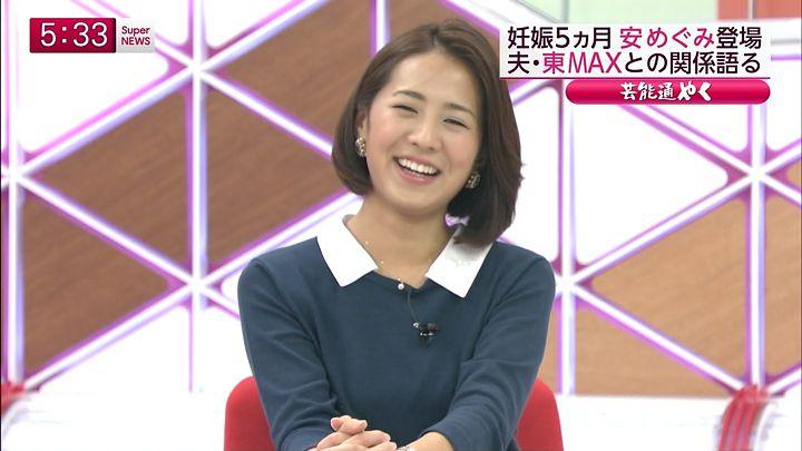 tsubakihara20141022_06.jpg