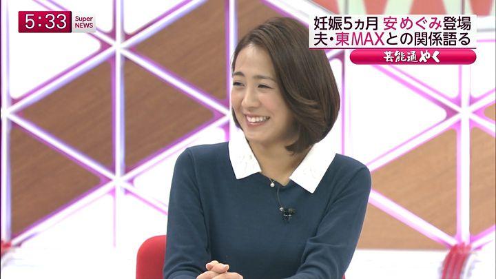 tsubakihara20141022_07.jpg