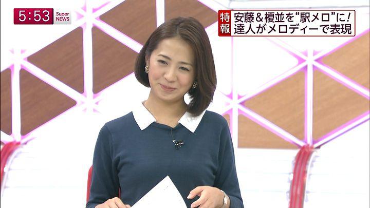 tsubakihara20141022_08.jpg