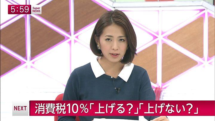 tsubakihara20141022_12.jpg
