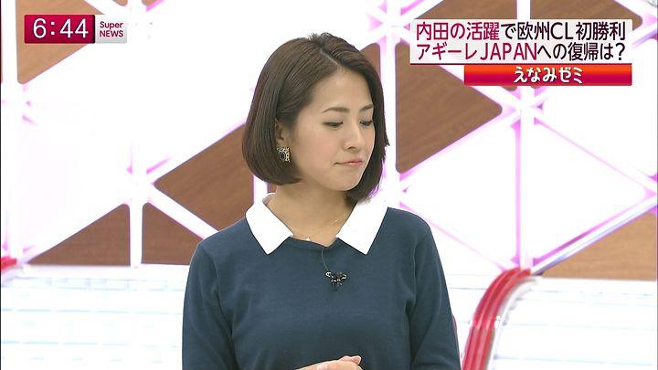 tsubakihara20141022_19.jpg