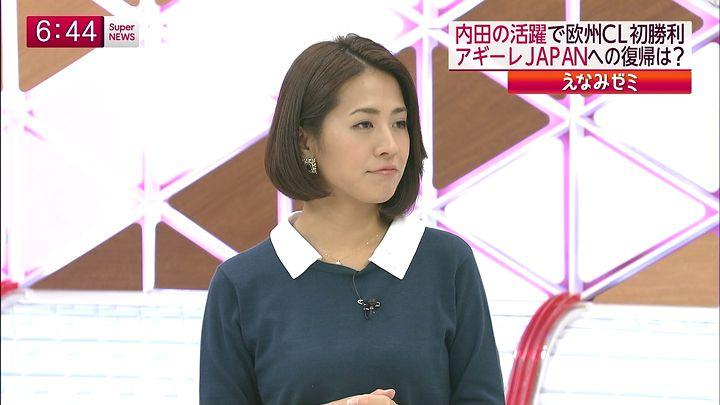 tsubakihara20141022_20.jpg