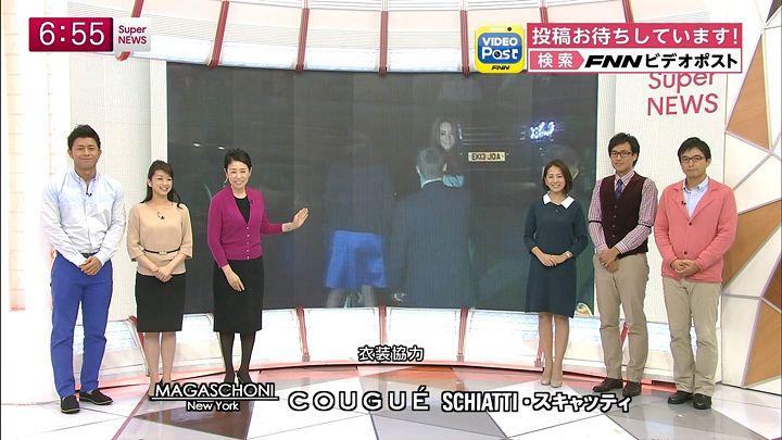 tsubakihara20141022_23.jpg