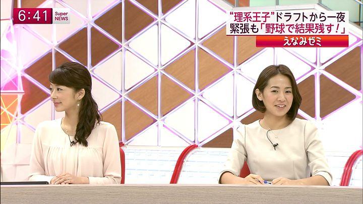 tsubakihara20141024_08.jpg