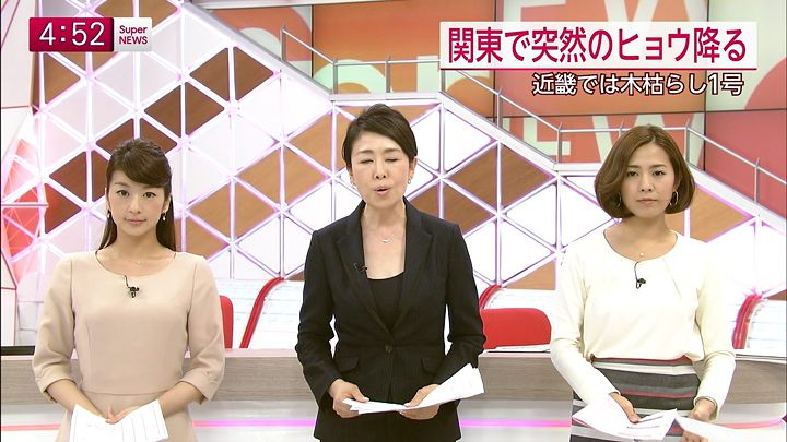 tsubakihara20141027_01.jpg