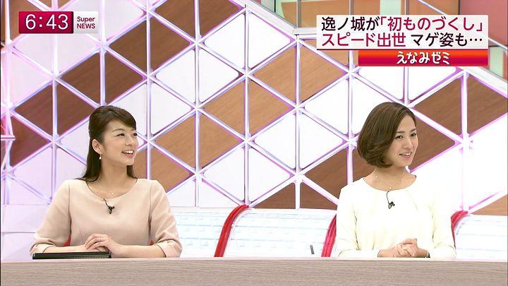 tsubakihara20141027_12.jpg