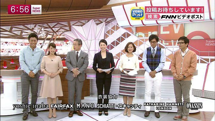 tsubakihara20141027_16.jpg