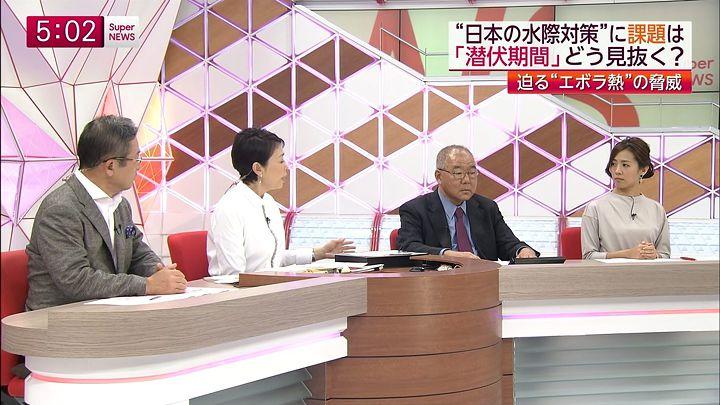 tsubakihara20141028_02.jpg