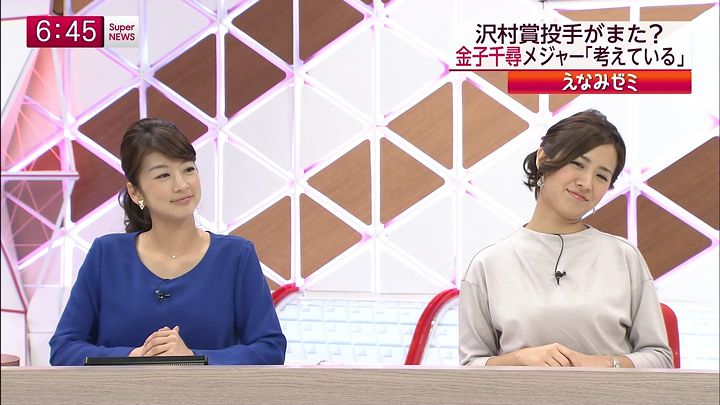 tsubakihara20141028_05.jpg
