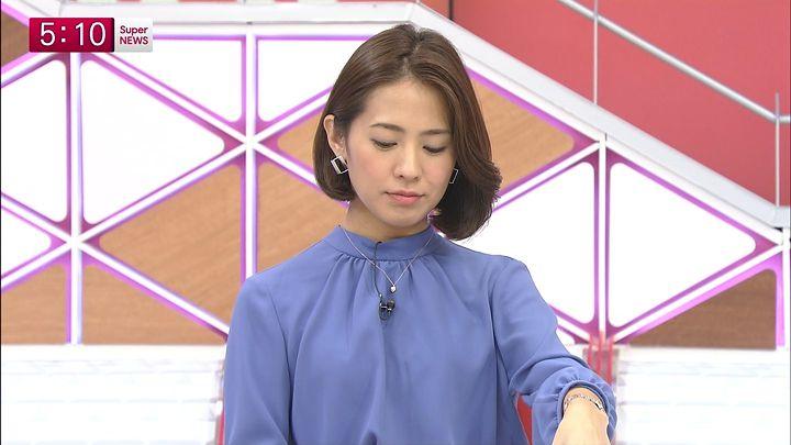 tsubakihara20141029_02.jpg