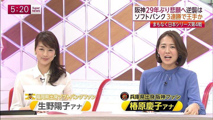 tsubakihara20141029_07.jpg