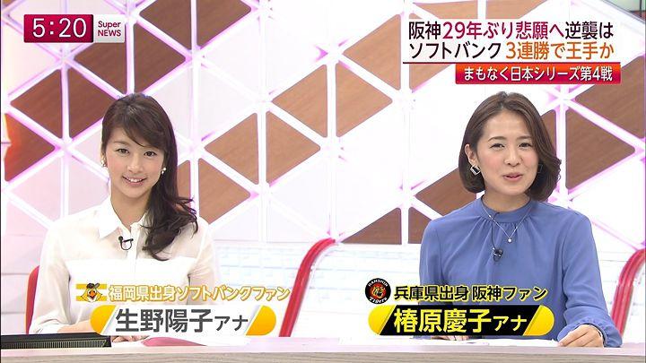 tsubakihara20141029_08.jpg