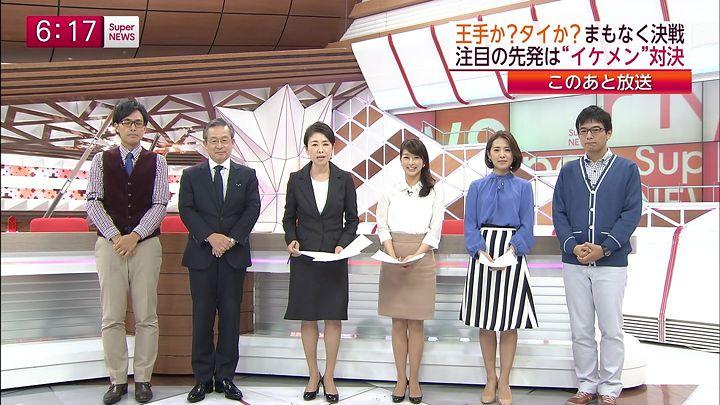 tsubakihara20141029_12.jpg