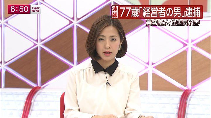 tsubakihara20141031_17.jpg