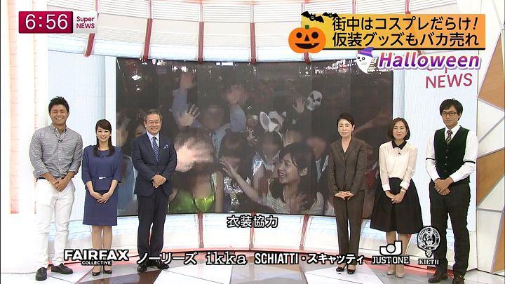 tsubakihara20141031_18.jpg