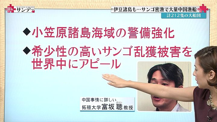 tsubakihara20141102_02.jpg