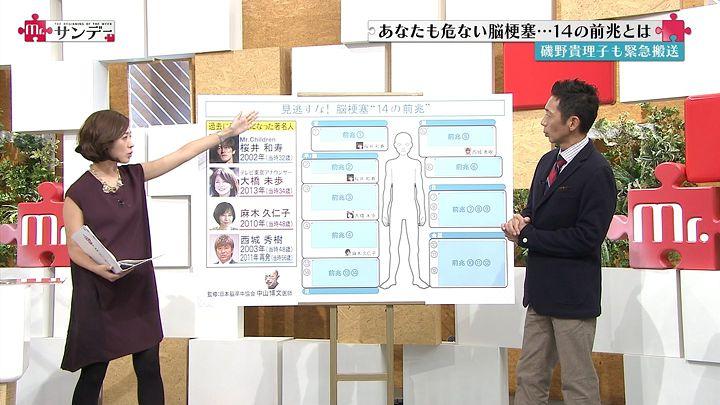 tsubakihara20141102_05.jpg