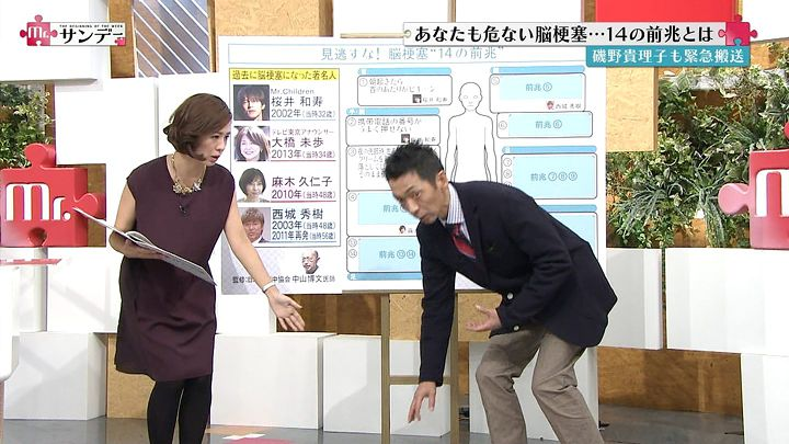tsubakihara20141102_07.jpg