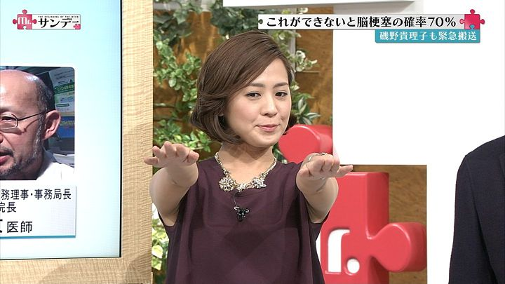 tsubakihara20141102_09.jpg