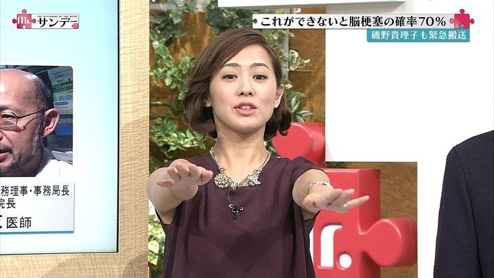 tsubakihara20141102_10.jpg