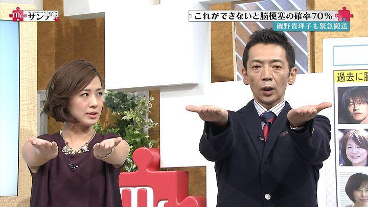 tsubakihara20141102_12.jpg