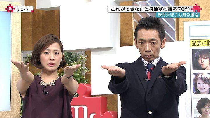 tsubakihara20141102_14.jpg