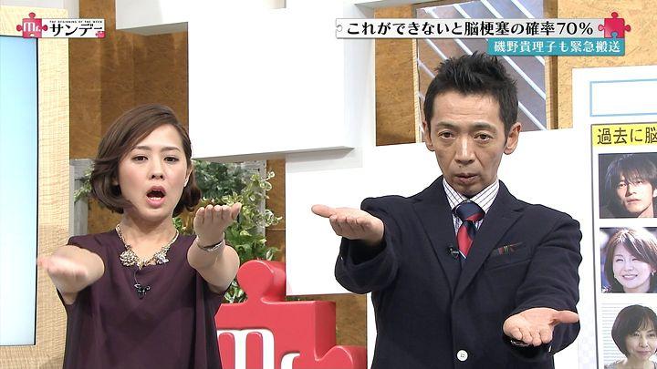 tsubakihara20141102_15.jpg