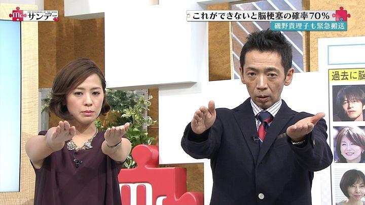 tsubakihara20141102_16.jpg
