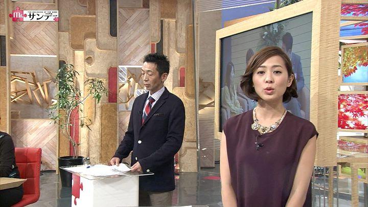 tsubakihara20141102_17.jpg