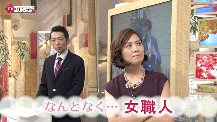 tsubakihara20141102_18.jpg