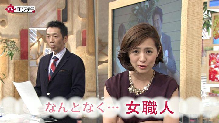 tsubakihara20141102_19.jpg