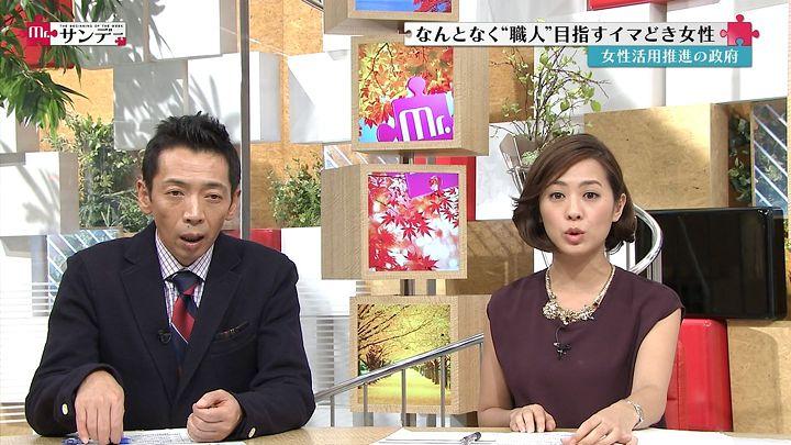 tsubakihara20141102_24.jpg