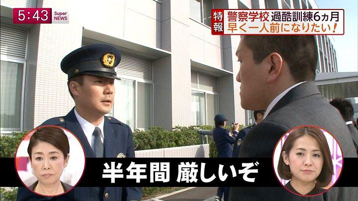 tsubakihara20141103_04.jpg