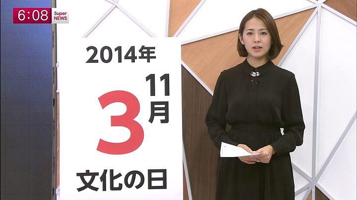 tsubakihara20141103_10.jpg