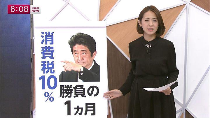 tsubakihara20141103_11.jpg